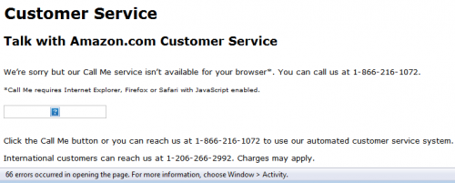 2011-08-29-amazon-in-safari-with-javascript-enabled