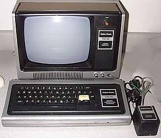 Photo of a TRS-80 Computer